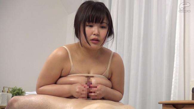 【おっぱい】上司と二人きりの密着オイルエステで興奮しまくってセックスしちゃう社内で評判の美人巨乳女子社員たちのおっぱい画像がエロすぎる!【30枚】 22