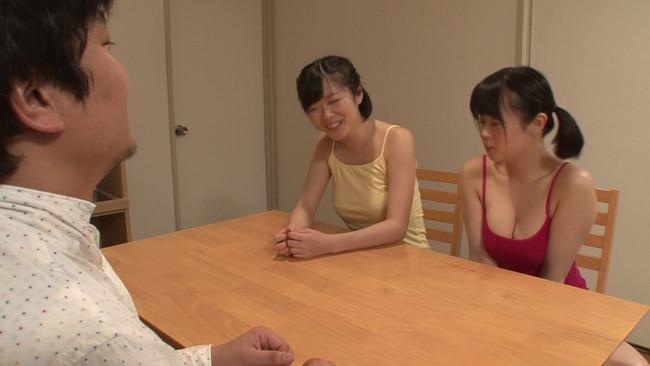 【おっぱい】JKのクンニ尻に思わず即ハメ!おっぴろげ挿入待ちポーズでレズりだした姉妹たちのおっぱい画像がエロすぎる!【30枚】 04