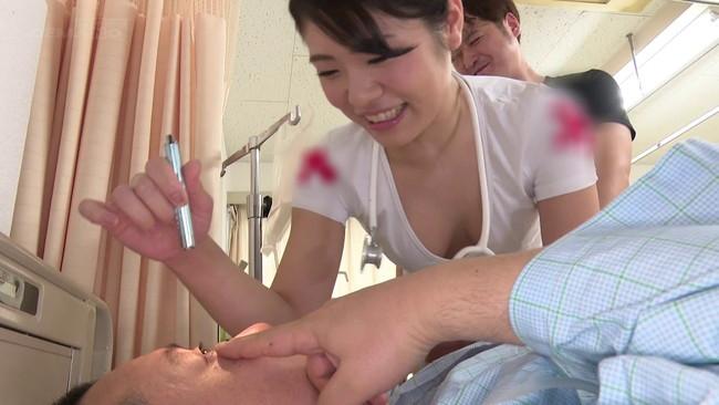 【おっぱい】京都府内の総合病院、脳神経内科で働く5年目の現役看護師でAV女優の真鍋ゆうきちゃんのおっぱい画像がエロすぎる!【30枚】 28