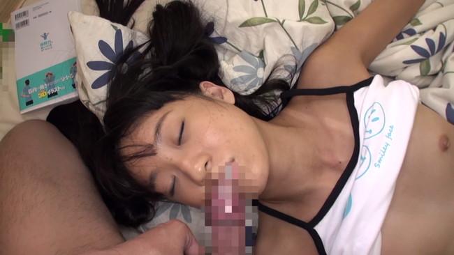 【おっぱい】飲み物の中に睡眠薬を入れられてエッチなことをされてしまう女の子たちのおっぱい画像がエロすぎる!【30枚】 08