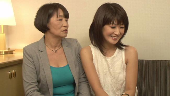 【おっぱい】巧みな話術で声をかけ謝礼をエサにエッチしちゃった地方から上京してきた母娘たちのおっぱい画像がエロすぎる!【30枚】 17