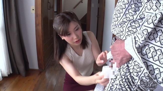 【おっぱい】知的で清楚な璃子は一見平凡な主婦だが、実は性欲の強いムッツリ嫁のおっぱい画像がエロすぎる!【30枚】