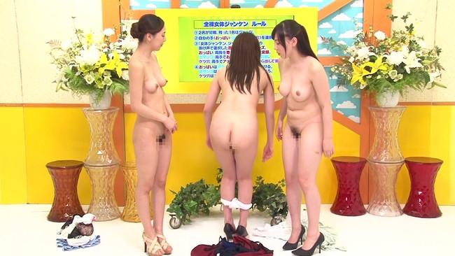 【おっぱい】こんな女子アナが見たかった!全裸!淫語!変態!とにかく明るい女子アナウンサーのおっぱい画像がエロすぎる!【30枚】
