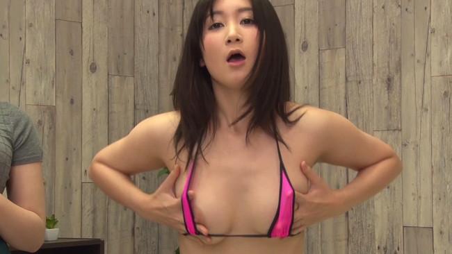 【おっぱい】こんな女子アナが見たかった!全裸!淫語!変態!とにかく明るい女子アナウンサーのおっぱい画像がエロすぎる!【30枚】 22