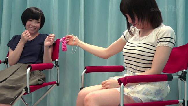 【おっぱい】MM号に初乗車!人生で初めて、オナニーの見せ合いをしてもらった仲の良い女友達同士のおっぱい画像がエロすぎる!【30枚】 13