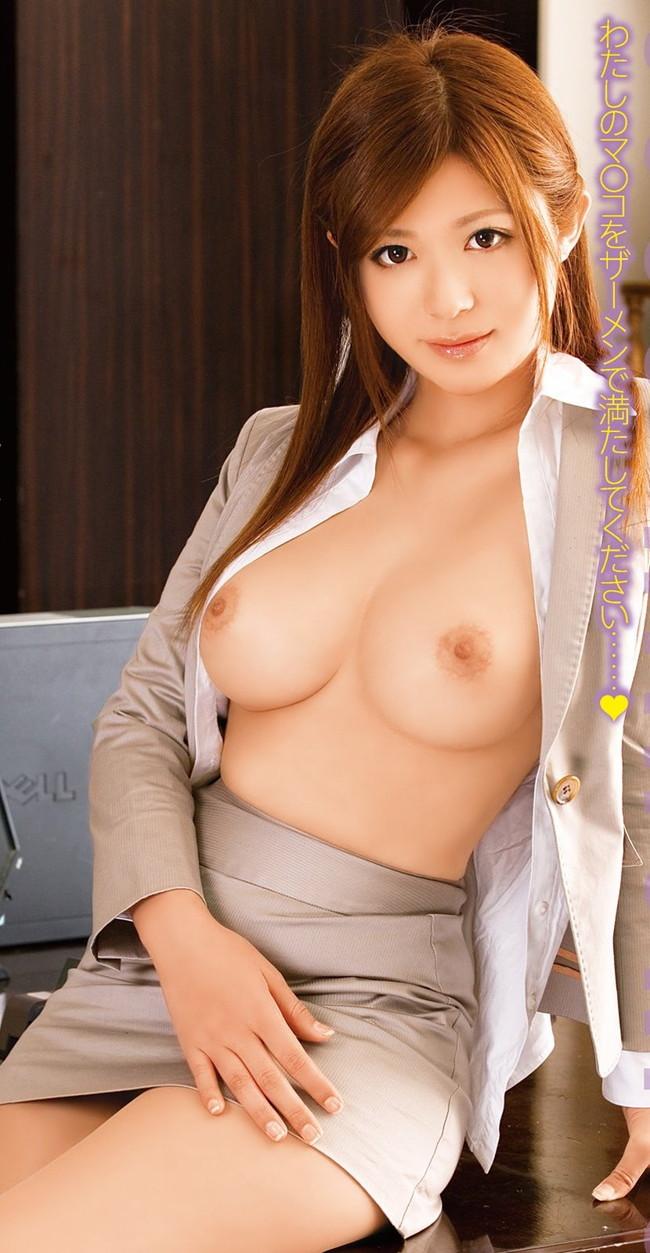 【おっぱい】オフィスレディの女の子が露出してきたおっぱいがエロすぎる【30枚】 22